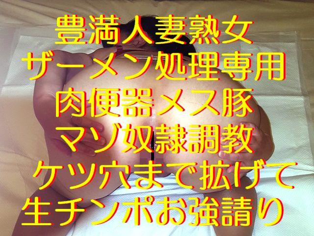 【個人撮影】隣の奥さんがマゾ○隷だった件 vol.21-24