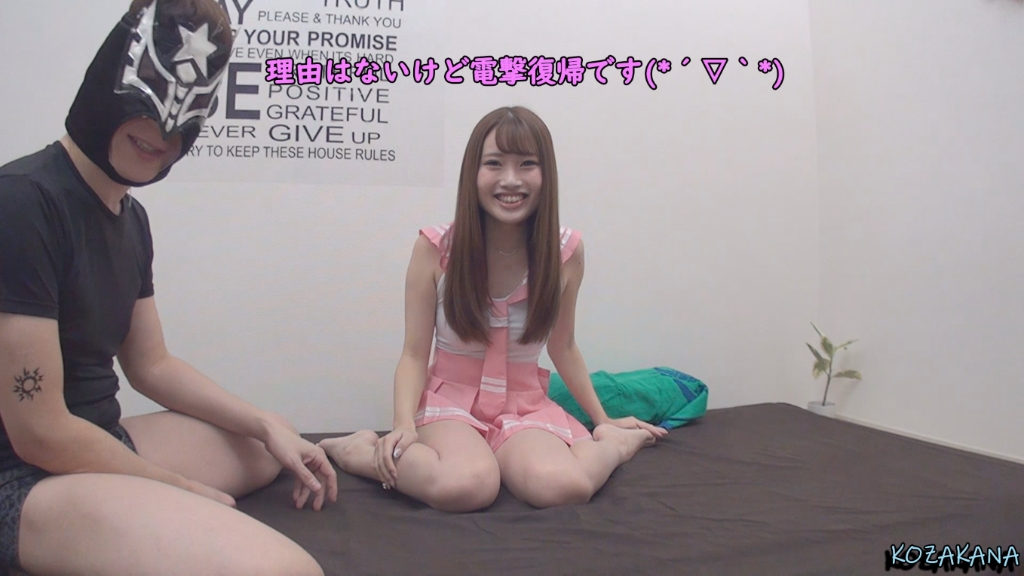 FC2 PPV 1271789 The first Iki Miyabi-chan and continuous cum shot SEX with video