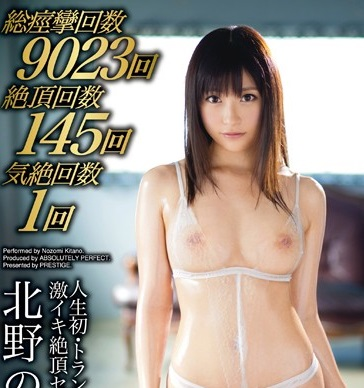 fc2-ppv-1250051 無修正【流出】059 - cover