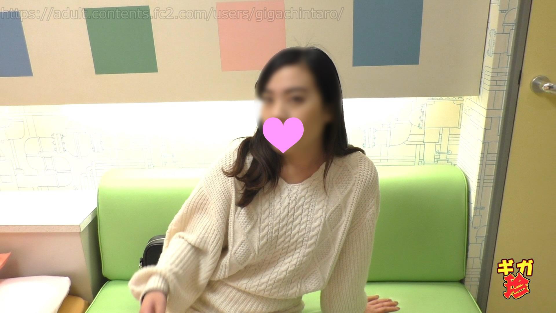 FC2 PPV 1319523 [個人撮影・素人中出し・ハメ撮り]レビュー特典あり!2020で20才の真姫さんをハメ撮りして珍太郎の太チンでヒィヒィ言わせてみました